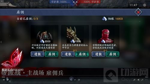 流星蝴蝶剑新版本帮战升级 两大战场全民进击
