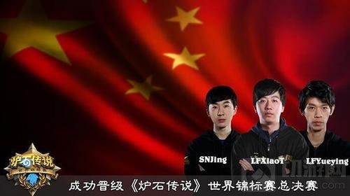 世锦赛冬季赛圆满落幕 三名国手晋级总决赛