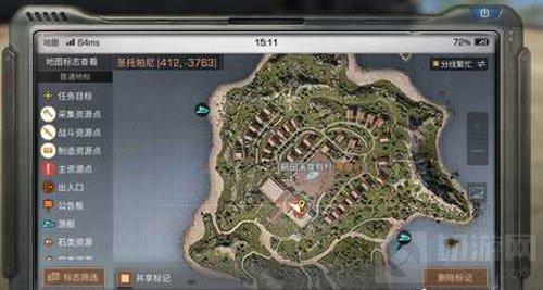 明日之后海岛特殊箱子在哪里 宝箱位置介绍