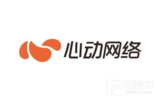 匠心独运慧眼识珠 心动网络大面积参展2019 ChinaJoy