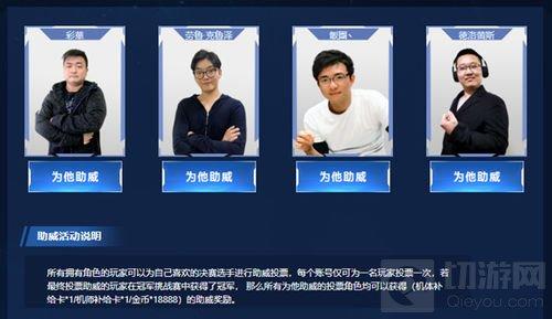 敢达争锋对决王牌机师挑战赛 四月降临C3上海