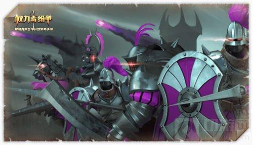 黑焰降临 《权力与纷争》新资料片专题页上线