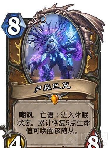 炉石传说潜行者喜获满分蓝卡 最新卡牌公布