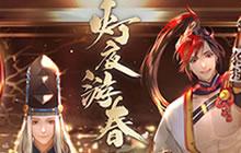 阴阳师新年元宵祭挑战活动怎么打 挑战阵容搭配