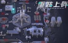 《重装上阵》活用蓝图 星际战舰一秒组装完成!