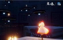 《光·遇》禁阁隐藏场景解密!探索奇幻神秘空间