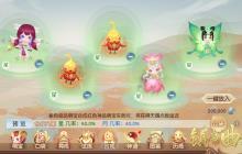 《镇魔曲》神通玩法上线!喜迎新成员灵兽萌宝