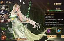 《风暴魔域2》四女神降临卡城 全新玩法曝光