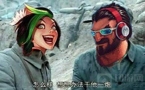 /alidata/www/www.qieyou.com/uploads/allimg/201117/1Q5531O6-2