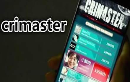 Crimaster犯罪大师众矢之的凶手是谁 众矢之的案件凶手介绍