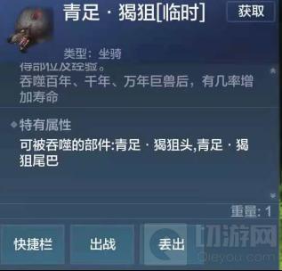 脚踩菜虚鲲手抓岳云鹏 妄想山海游戏评测