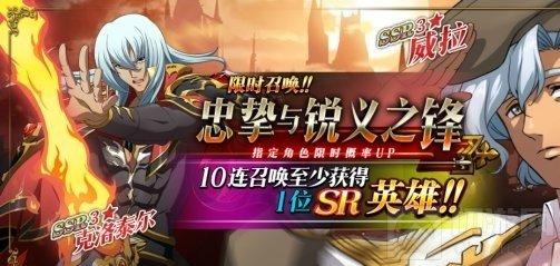 梦幻模拟战1月14日更新了什么 1月14日更新内容一览