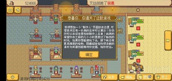 英雄迷宫冒险铜锭获取方法