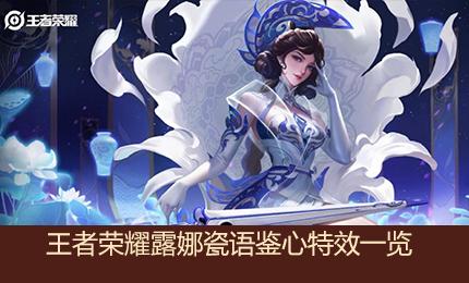 3 2王者荣耀PC