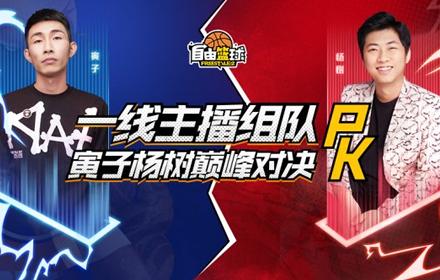 SNK正版授权 竞技网游自由篮球正版授权角色夏尔美惊艳登场