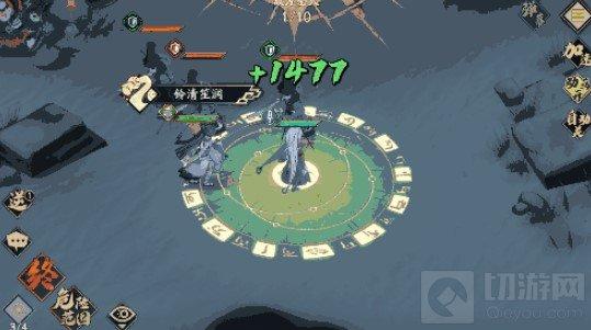国风武侠手游天地劫幽城再临 拥有氪金抽卡的SRPG单机游戏