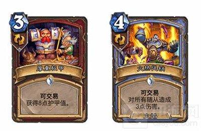 炉石传说可交易是什么意思 新版本可交易卡牌机制介绍
