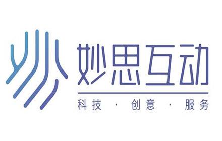 广州妙思互动与你相约 ChinaJoyBTOB综合商务洽谈区