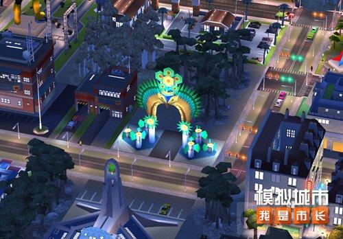 模拟城市我是市长开启金秋狂欢主题活动 相关主题建筑开放