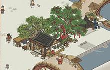 江南百景图月饼铺子在哪领 月饼铺子获取方法位置分享